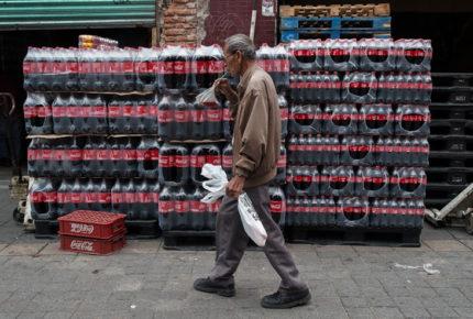 Llaman a industria refresquera a reducir niveles de azúcar