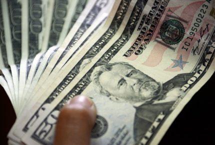 ¡Baja el dólar! Peso mexicano avanza
