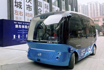 ¿Nueva normalidad? China presume autobuses eléctricos sin conductores