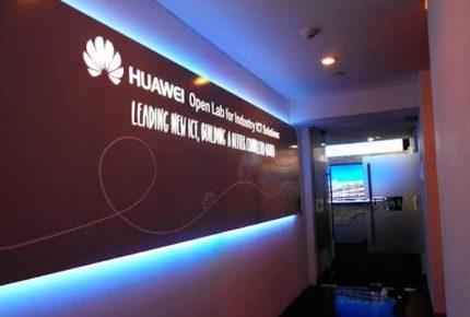 Otorgan a Huawei galardón por preferencia de clientes