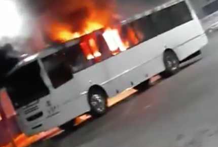 Se registran incendios y bloqueos en carreteras de Veracruz
