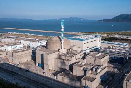 China reconoce incidente menor en planta nuclear
