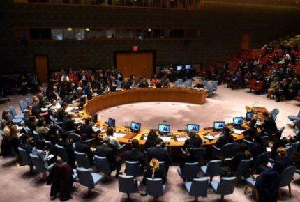 EU apoya exhorto del Consejo de Seguridad para frenar la violencia en Gaza