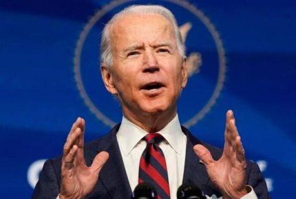 Aumenta Biden salario mínimo a trabajadores subcontratados