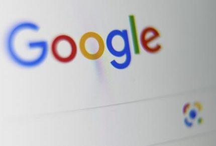 ¡Pura figura! Los más buscados en Google México en 2020