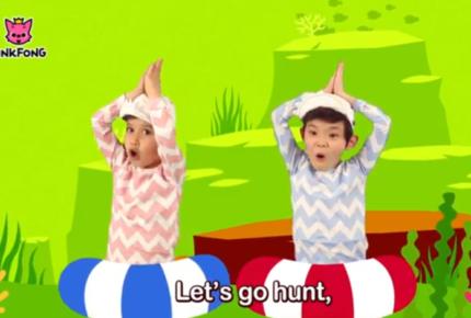 'Baby Shark' desbanca a 'Despacito' como el video más visto