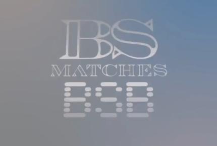 Backstreet Boys y Britney Spears sorprenden con nueva canción