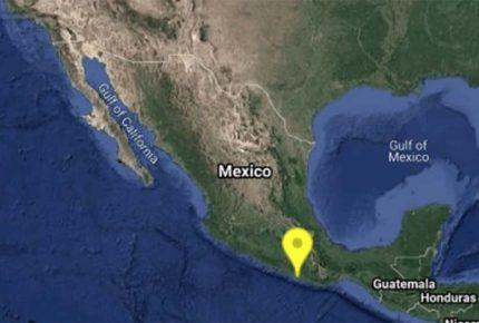Se registran sismos en Ometepec y Acapulco, Guerrero