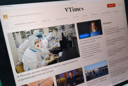"""Medio ruso cierra tras ser clasificado como """"agente del extranjero"""""""