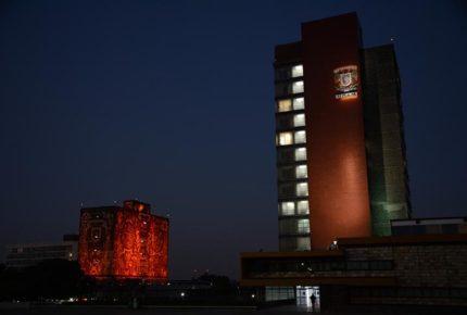UNAM anuncia un único proceso de selección para este año