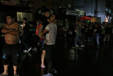 Esta noche en Guerrero hay pánico
