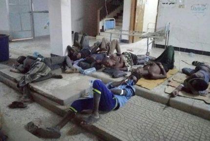 Incendio en centro migrante de Yemen deja ocho muertos