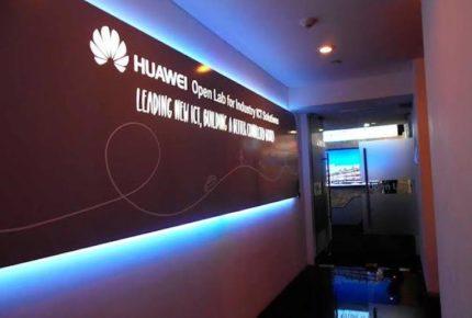 Brindará Huawei tecnología para Qatar 2022