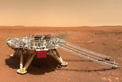 Crean hormigón con arena de Marte, sudor y lágrimas de astronautas