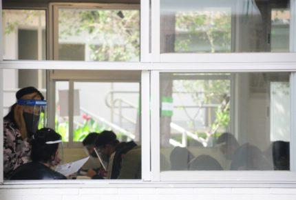 Comipems publica convocatoria para examen de admisión
