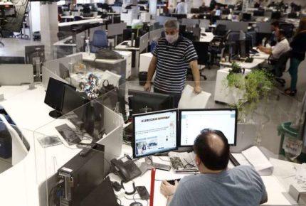 Asociaciones de medios llaman a valorar al periodismo digital