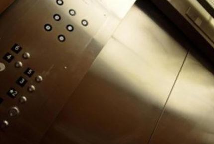 Niño de 7 años muere en un elevador doméstico en EU