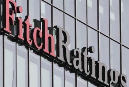 Fitch sostiene calificación crediticia para México en BBB-