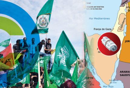 La Tres | El brazo financiero de Hamás