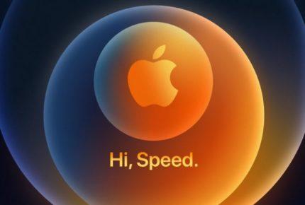 Memes acompañan la presentación del iPhone 12