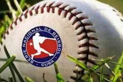 Desertan 12 jugadores del equipo cubano de béisbol en México