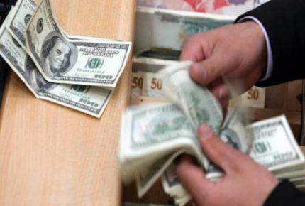 Abrirán cuentas en el Banco de Bienestar a mexicanos en EU