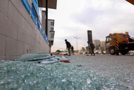 Siria denuncia 'agresión' de EU tras bombardeos