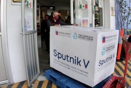 Viajeros vacunados con Sputnik V no podrán ingresar a EU