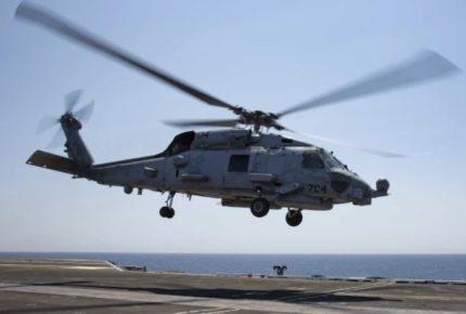 Se estrella helicóptero de la Marina de EU; hay 5 desaparecidos